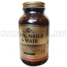 Витамины Skin Nails Hair