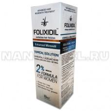 Лосьон против выпадения волос для женщин Folixidil 2