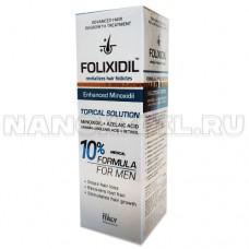 Folixidil 10% – лосьон против выпадения волос у мужчин.